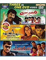 LOUD SPEAKER / YAKSHIYUM NJANUM / CHAVERPADA (038) (3 IN 1 DVD)