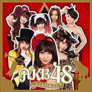 Albums más vendidos en 2011 - Lista Oricon 615y6oAMsUL._SL500_AA300_