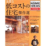 RXgZI\Low cost house design in todayfs Japan (\I)