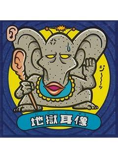 表舞台で与党批判の二枚舌「永田町FA宣言」議員リスト vol.1