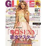 GLITTER (グリッター) 2011年 4月号 [雑誌]