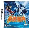 スーパーロボット大戦OGサーガ 魔装機神 THE LORD OF ELEMENTAL(初回生産版:「OGクルセイド」特製カード同梱) バンプレスト (Video Game2010) (Nintendo DS)