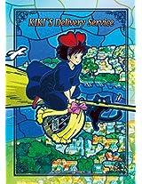 208 Pieces kikis delivery service Jigsaw puzzle (KiKi) Art Crystal Jigsaw (18.2x25.7cm)