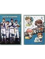 Ace of Diamond Clear File Set Seido Second grade third grade