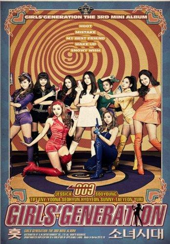 少女時代 3rd Mini Album - フッ (Hoot) (韓国盤)
