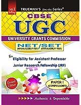 Trueman's UGC NET/SLET General Paper I