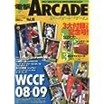 電撃ARCADE (アーケード) カードゲーム Vol.18 2010年 6/11号 [雑誌] (2010/4/30)