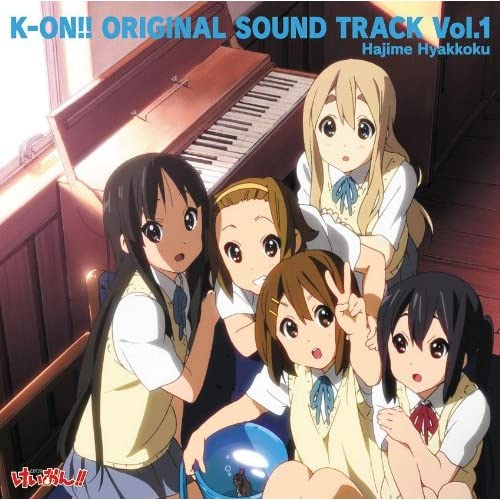 K-ON!! ORIGINAL SOUND TRACK Vol.1 [Soundtrack]