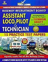Assistant Loco Pilot And Technician Practice Test Paper