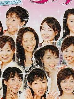 春の女子アナほっかほかSEXニュース33連発 vol.01