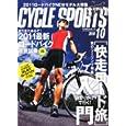 CYCLE SPORTS (サイクルスポーツ) 2010年 10月号 [雑誌] (雑誌2010/9/18)