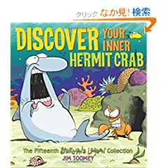 Discover Your Inner Hermit Crab: The Fifteenth Shermans Lagoon Collection (Sherman's Lagoon Collections)