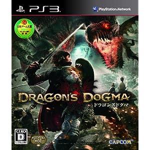 ドラゴンズドグマ PS3