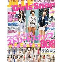 JILLE Girl's Snap 2011年号 小さい表紙画像