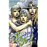 STEEL BALL RUN �X�e�B�[���E�{�[���E���� 22 (�W�����v�R�~�b�N�X)�r�� ��C�F�ɂ��