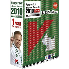 Kaspersky Internet Security 2010 1N