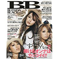 BLENDA BLACK 2010年5月号 小さい表紙画像