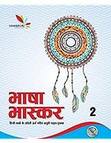 Bhasha Bhaskar - 2