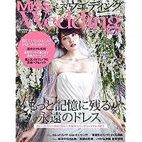 MISS Wedding 2016年秋冬号 小さい表紙画像