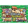 くにおくん 熱血コレクション2 アトラス (Video Game2005) (GAMEBOY ADVANCE)