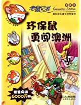Geronimo Stilton (24): HELP! Patty Spring Unloaded