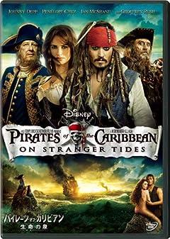 悲報!海賊姿のコスプレ男「本物と間違われボコボコに」