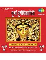 Durga Durgatinashini