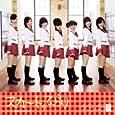スカート、ひらり AKB48 、秋元康、梅堀淳、 山崎一稔 (CD2006)Single