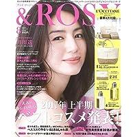 &ROSY 2017年8月号 小さい表紙画像