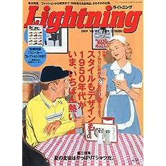 【クリックで詳細表示】Lightning (ライトニング) 2009年 07月号 [雑誌]: 本