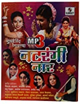 Sumeet Marathi Natrangi Naar MP3 CD