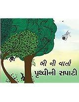 Beeji's Story-Earth Surface/Bee Ni Vaarta-Pruthvini Sapaati