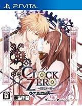 CLOCK ZERO -Shuuen no Ichibyou- ExTime