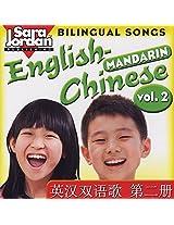 Bilingual Songs: English-Mandarin Chinese, vol. 2