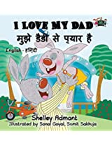 I Love My Dad: English Hindi Bilingual Edition (English Hindi Bilingual Collection)