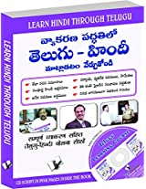 Learn Hindi Through Telugu - Grammatical Way
