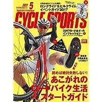 CYCLE SPORTS 2017年5月号 小さい表紙画像
