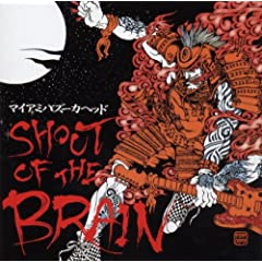 SHOUT OF THE BRAIN
