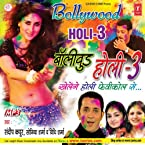 Khelenge Holi Fevicol Se (Bollywood Holi- 3) [MP3]