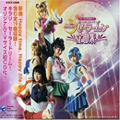 ���m�Z�[���[���[�� Pretty Guardian SAILORMOON �S�ȏW