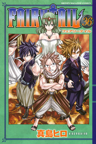 DVD FAIRY TAIL (35) 