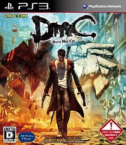 DmC Devil May Cry (ディーエムシー デビル メイ クライ)