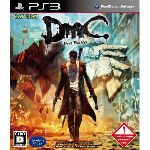 DmC Devil May Cry (ディーエムシー デビル メイ クライ) (数量限定特典 悪魔を蹴散らすDLコードセット&追加シナリオ『バージル ダウンフォール』 同梱)