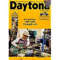 Daytona 2017年6月号 小さい表紙画像