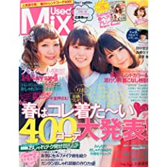 Used Mix ([Yh~bNX) 2012N 05 [G]