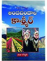 Andhachandala Kashmir