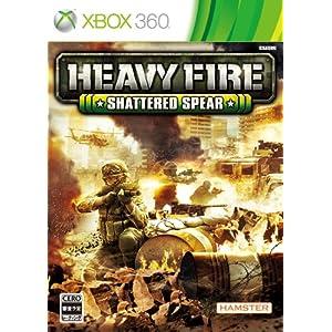 『予約前日出荷』{Xbox360}ヘビーファイア シャッタードスピア HEAVY FIRE SHATTERED SPEAR(20130207)