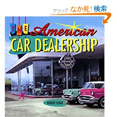 The American Car Dealership