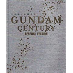 GUNDAM CENTURY RENEWAL VERSION�\�F�������m�B