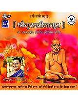 Shree Swami Samarth (Set of 4 cd's)
